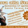 "PACCHETTO ""WEEK END APRILE IN GALLURA"""