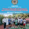 Torneo Giovanile di Ferragosto Città di Palau